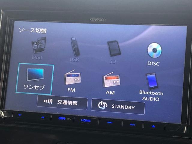 X 禁煙 スマートキー・プッシュスタート 地デジSDナビ・DVD再生・ミュージックサーバー・Bluetooth・USB接続 夏冬タイヤ付き ベンチシート・ウォークスルー オートAC 横滑り防止(12枚目)