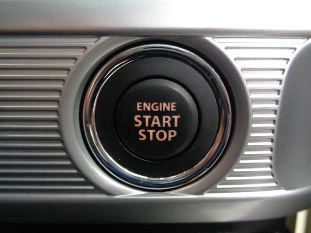 ハイブリッドX 衝突被害軽減&レーンアシスト&コーナーセンサー 禁煙車 SDナビ&フルセグ&BTオーディオ&バックカメラ 両側電動スライドドア シートヒーター ヘッドアップディスプレイ 後席サーキュレーター(15枚目)