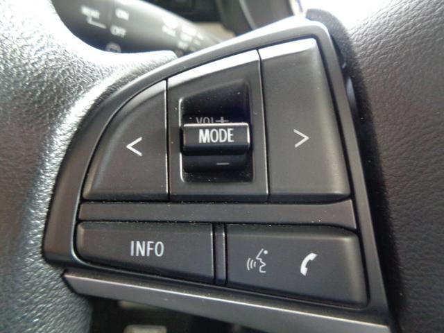 ハイブリッドX 衝突被害軽減&レーンアシスト&コーナーセンサー 禁煙車 SDナビ&フルセグ&BTオーディオ&バックカメラ 両側電動スライドドア シートヒーター ヘッドアップディスプレイ 後席サーキュレーター(18枚目)