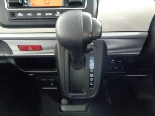 ハイブリッドX 衝突被害軽減&レーンアシスト&コーナーセンサー 禁煙車 SDナビ&フルセグ&BTオーディオ&バックカメラ 両側電動スライドドア シートヒーター ヘッドアップディスプレイ 後席サーキュレーター(45枚目)