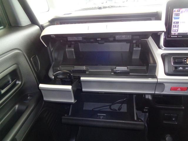 ハイブリッドX 衝突被害軽減&レーンアシスト&コーナーセンサー 禁煙車 SDナビ&フルセグ&BTオーディオ&バックカメラ 両側電動スライドドア シートヒーター ヘッドアップディスプレイ 後席サーキュレーター(46枚目)