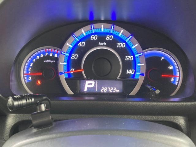 Xリミテッド 前後ドラレコ・フルセグSDナビ・Bluetooth・ETC・エンジンスターター・シートヒーター・両側電動スライドドア・横滑り防止・衝突被害軽減・アイドリングストップ(31枚目)