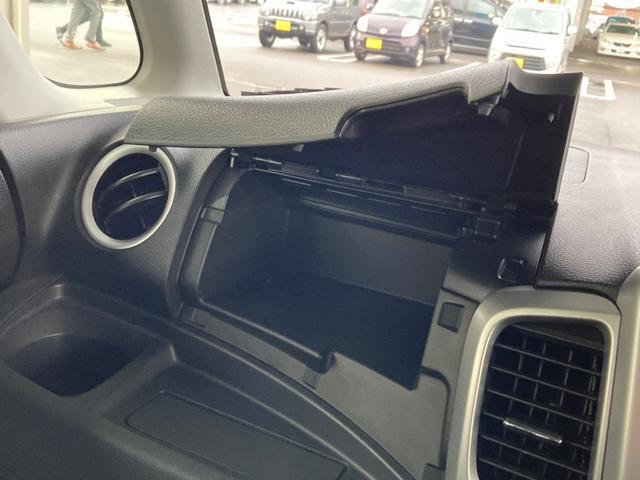 Xリミテッド 前後ドラレコ・フルセグSDナビ・Bluetooth・ETC・エンジンスターター・シートヒーター・両側電動スライドドア・横滑り防止・衝突被害軽減・アイドリングストップ(35枚目)