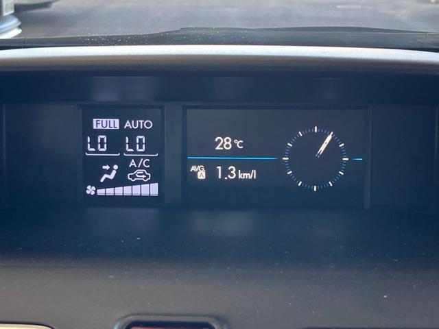 2.0i-L アイサイト 4WD 禁煙 フルセグ・Bluetooth・バックカメラ・ETC・BSM 追従クルコン・衝突被害軽減・レーンアシスト・コーナーセンサー 電動シート パドルシフト 純正17インチアルミ(19枚目)