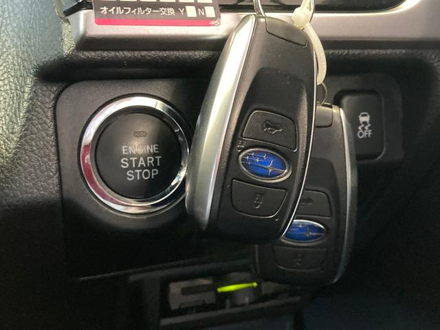 2.0i-L アイサイト 4WD 禁煙 フルセグ・Bluetooth・バックカメラ・ETC・BSM 追従クルコン・衝突被害軽減・レーンアシスト・コーナーセンサー 電動シート パドルシフト 純正17インチアルミ(42枚目)