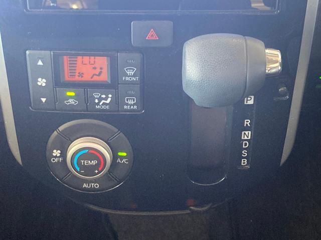 カスタムX トップエディションリミテッドSAIII 禁煙 埼玉仕入れ ハーフレザーシート シートヒーター 後席モニター・8型ナビ・フルセグ・Bluetooth・全方位モニター・ETC 衝突被害軽減・アイドリングストップ 両側電動スライド(10枚目)