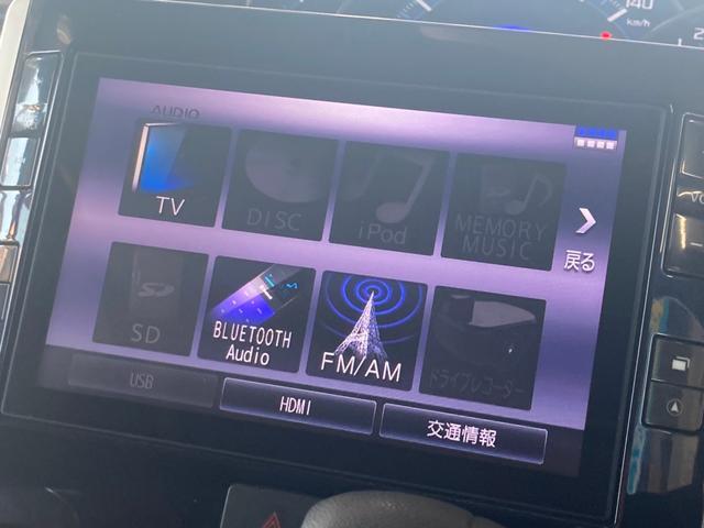 カスタムX トップエディションリミテッドSAIII 禁煙 埼玉仕入れ ハーフレザーシート シートヒーター 後席モニター・8型ナビ・フルセグ・Bluetooth・全方位モニター・ETC 衝突被害軽減・アイドリングストップ 両側電動スライド(13枚目)