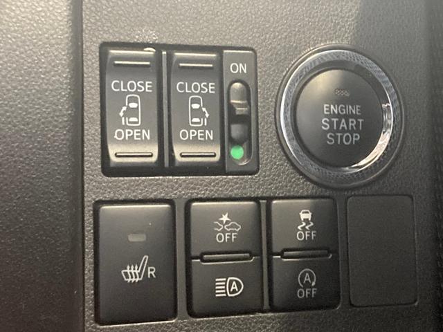 カスタムX トップエディションリミテッドSAIII 禁煙 埼玉仕入れ ハーフレザーシート シートヒーター 後席モニター・8型ナビ・フルセグ・Bluetooth・全方位モニター・ETC 衝突被害軽減・アイドリングストップ 両側電動スライド(14枚目)