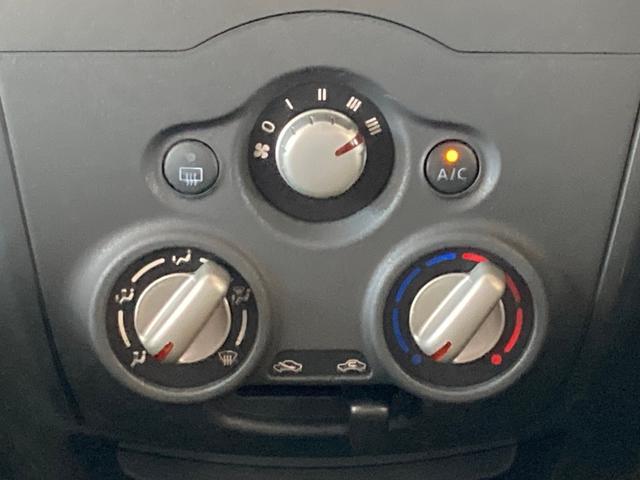 X 禁煙 神奈川仕入れ フルセグ・Bluetooth・バックカメラ・ETC 衝突被害軽減・レーンアシスト・アイドリングストップ 横滑り防止 Wエアバック 電動格納ミラー(10枚目)