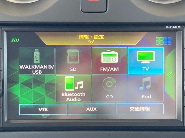 X 禁煙 神奈川仕入れ フルセグ・Bluetooth・バックカメラ・ETC 衝突被害軽減・レーンアシスト・アイドリングストップ 横滑り防止 Wエアバック 電動格納ミラー(12枚目)