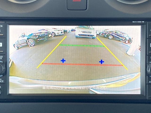 X 禁煙 神奈川仕入れ フルセグ・Bluetooth・バックカメラ・ETC 衝突被害軽減・レーンアシスト・アイドリングストップ 横滑り防止 Wエアバック 電動格納ミラー(13枚目)