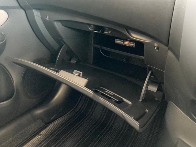 X 禁煙 神奈川仕入れ フルセグ・Bluetooth・バックカメラ・ETC 衝突被害軽減・レーンアシスト・アイドリングストップ 横滑り防止 Wエアバック 電動格納ミラー(17枚目)