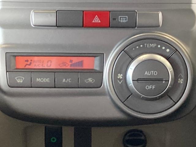 X 4WD 禁煙車 ピラーレス電動スライドドア キーレス スマートキー 横滑り防止 アイドリングストップ ベンチシート フルフラットシート 電動格納ミラー(9枚目)