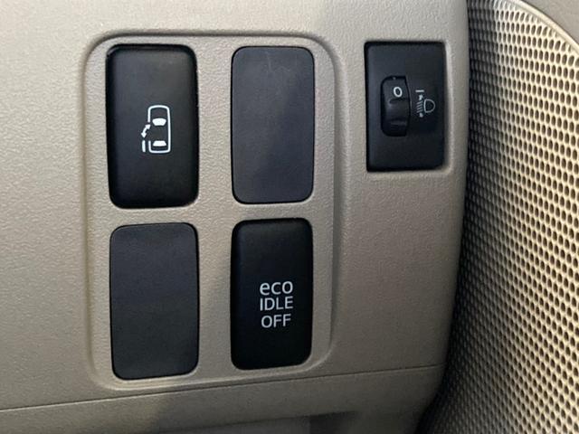 X 4WD 禁煙車 ピラーレス電動スライドドア キーレス スマートキー 横滑り防止 アイドリングストップ ベンチシート フルフラットシート 電動格納ミラー(11枚目)