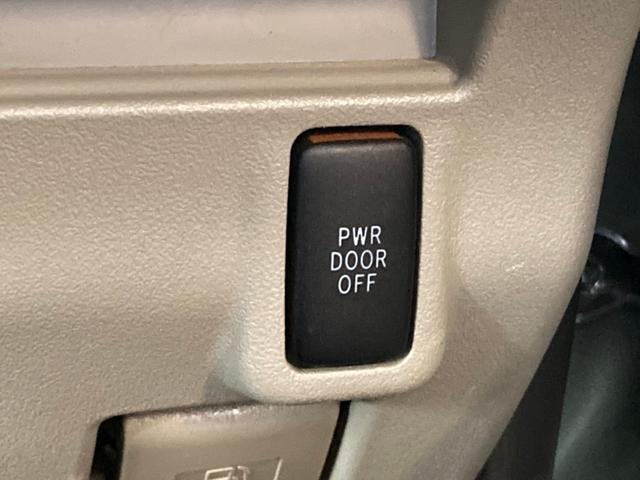 X 4WD 禁煙車 ピラーレス電動スライドドア キーレス スマートキー 横滑り防止 アイドリングストップ ベンチシート フルフラットシート 電動格納ミラー(12枚目)