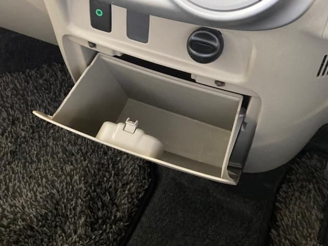 X 4WD 禁煙車 ピラーレス電動スライドドア キーレス スマートキー 横滑り防止 アイドリングストップ ベンチシート フルフラットシート 電動格納ミラー(15枚目)