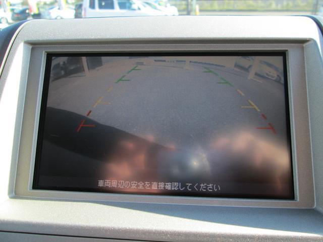 20S 純正ナビ ワンセグ Bカメラ キーレス 純正AW(10枚目)