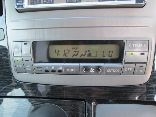 AS 4WD HDDナビ Bカメラ フリップダウンモニター(9枚目)