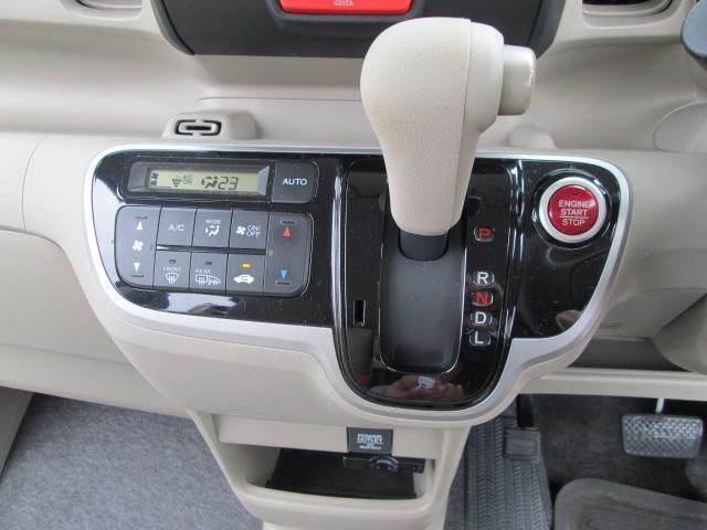 G 4WD プッシュスタート スマートキー ETC(9枚目)