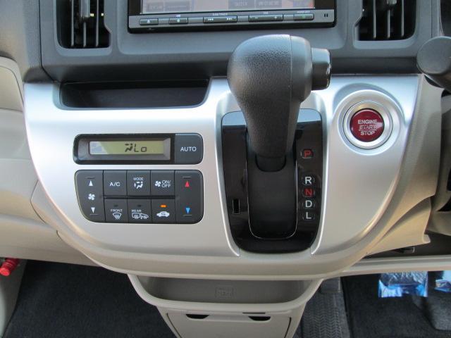 G 4WD SDナビ フルセグ Bluetooth Bカメラ アイドリングストップ シートヒーター ミラーヒーター ETC スマートキー(10枚目)