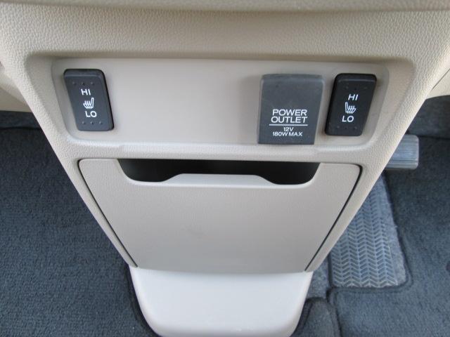G 4WD SDナビ フルセグ Bluetooth Bカメラ アイドリングストップ シートヒーター ミラーヒーター ETC スマートキー(11枚目)