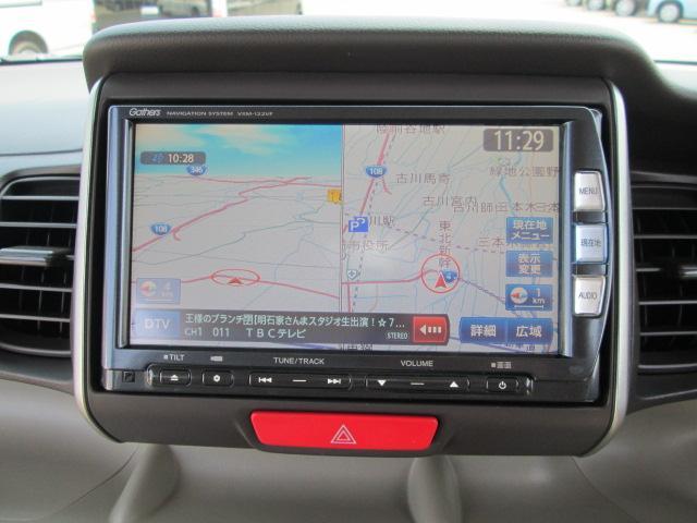 G・Lパッケージ SDナビ フルセグ Bluetooth DVD 左パワースライドドア アイドリングストッププッシュスタート スマートキー(8枚目)