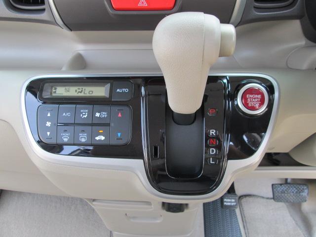 G・Lパッケージ SDナビ フルセグ Bluetooth DVD 左パワースライドドア アイドリングストッププッシュスタート スマートキー(9枚目)