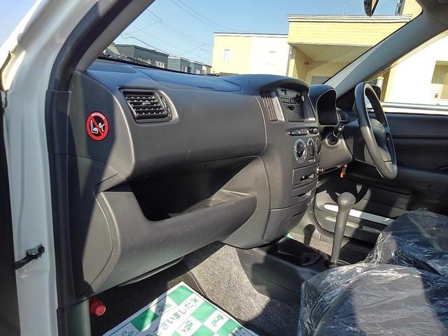 ETC 取説 4WD グッドバイプレミアム保証(15枚目)