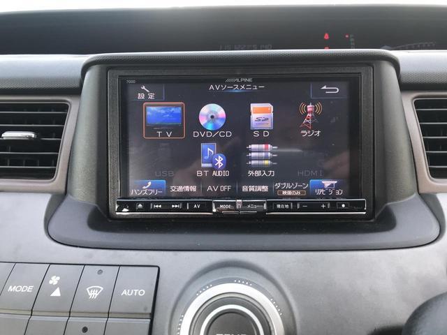 G エアロエディション HID ナビTV CD/DVD再生 Bluetooth/音楽プレーヤー接続 キーレスキー 整備込み 保証付き(7枚目)