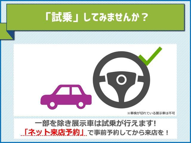 「ダイハツ」「タント」「コンパクトカー」「青森県」の中古車40