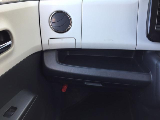 「スズキ」「MRワゴン」「コンパクトカー」「青森県」の中古車36