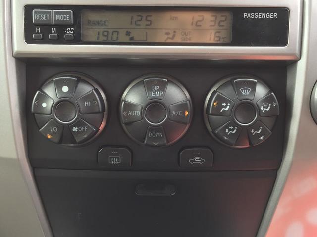 「トヨタ」「ハイラックスサーフ」「SUV・クロカン」「青森県」の中古車42