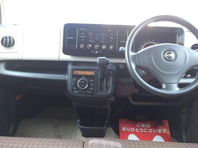 「日産」「モコ」「コンパクトカー」「青森県」の中古車26