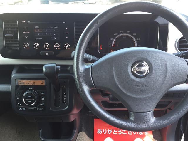 「日産」「モコ」「コンパクトカー」「青森県」の中古車27