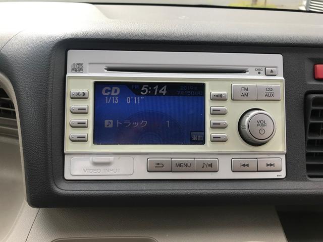 「ホンダ」「ライフ」「コンパクトカー」「山形県」の中古車10