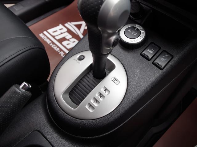 20Xt スマートキー 切替式4WD 禁煙車 カプロンシート(8枚目)