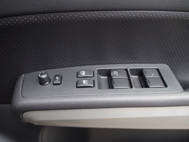 20Xt スマートキー 切替式4WD 禁煙車 カプロンシート(10枚目)