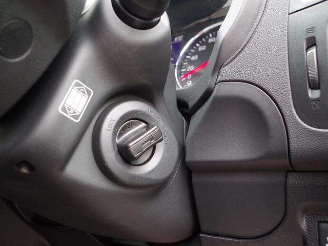 20Xt スマートキー 切替式4WD 禁煙車 カプロンシート(11枚目)