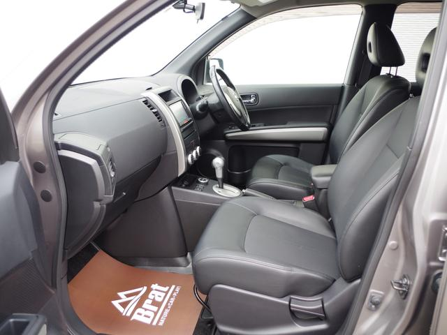 20Xt スマートキー 切替式4WD 禁煙車 カプロンシート(15枚目)