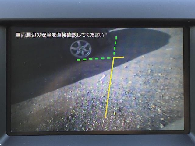 20GT ディーゼル ワンオーナー 純正HDDナビ ワンセグ(7枚目)