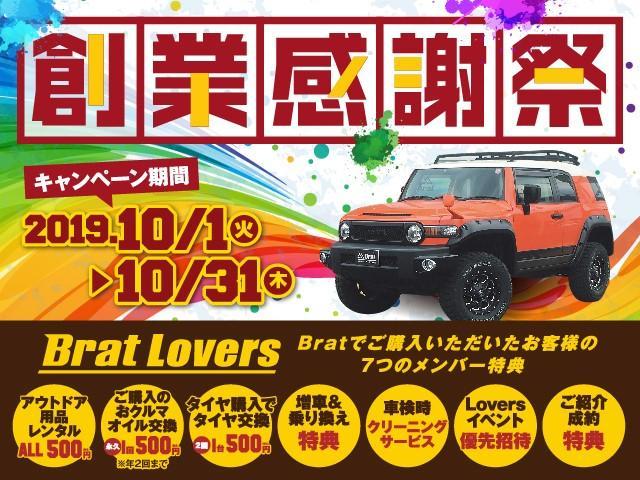 20X ハイパールーフレール カプロンシート シートヒーター(2枚目)