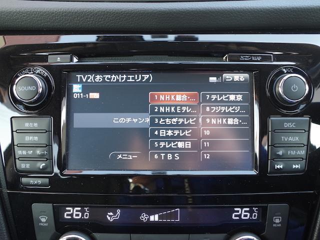 20X エマブレ 4WD アラウンドビュー クルコン(7枚目)