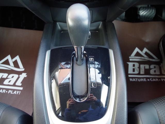 20X エマブレ 4WD アラウンドビュー クルコン(17枚目)
