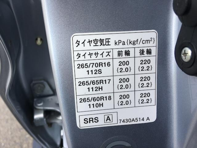 「三菱」「パジェロ」「SUV・クロカン」「宮城県」の中古車55