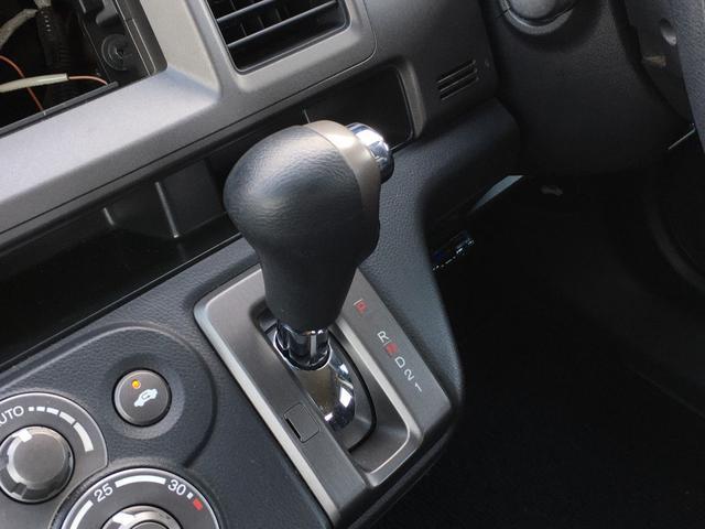 HIDエディション 2インチリフトUP 腰下マッチペイント セミグロスブラック塗装 新品ナイトロパワー16インチAW 新品マッドスターラジアルM/T HIDヘッドライト フォグ ETC オートライト マフラーカッター(49枚目)