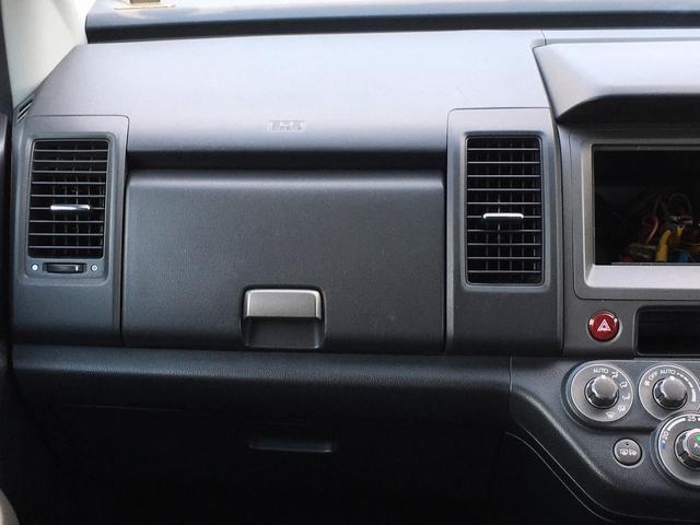 HIDエディション 2インチリフトUP 腰下マッチペイント セミグロスブラック塗装 新品ナイトロパワー16インチAW 新品マッドスターラジアルM/T HIDヘッドライト フォグ ETC オートライト マフラーカッター(51枚目)