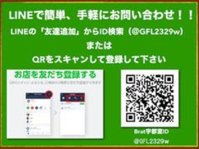XL DAMD JIMNY the ROOTS3点セット(グリル 前後バンパー)ツートン塗装 新品1インチリフトUP 新品オープンカントリーM/T-R5本組 SDナビ フルセグ 前席シートヒーター(48枚目)