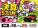 ランドベンチャー K3プレミアム2.5インチリフトUP&前後ショートバンパー&スキッドプレート&マフラー&サイドステップ ジオランダーM/T クオーレモジュレ合皮シート 前席シートヒーター 切替4WD CDオーディオ(2枚目)