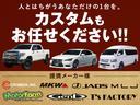 ランドベンチャー K3プレミアム2.5インチリフトUP&前後ショートバンパー&スキッドプレート&マフラー&サイドステップ ジオランダーM/T クオーレモジュレ合皮シート 前席シートヒーター 切替4WD CDオーディオ(40枚目)