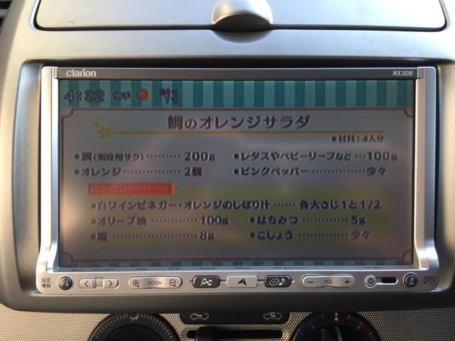 ワンセグナビ・TV♪